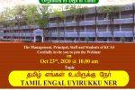 Department of Tamil – Webinar